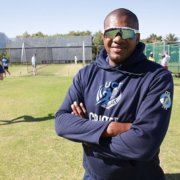 University of Cape Town new cricket coach pursues the premier league