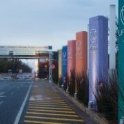 University of the Free State: Status of the 2019 registration process