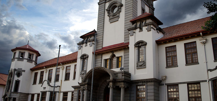Four new extraordinary professors for the Free State Centre for Human Rights
